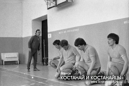 Педагогический институт. 1984 год