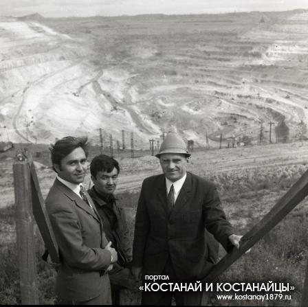Рудный. 1974 год