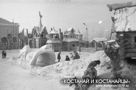 Сказочный городок. 1980 год