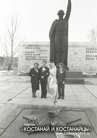 Свадьба Саутовых. 1989 год
