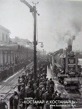 1954 год. Московский вокзал города Горького