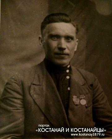 Ежов Василий Афанасьевич