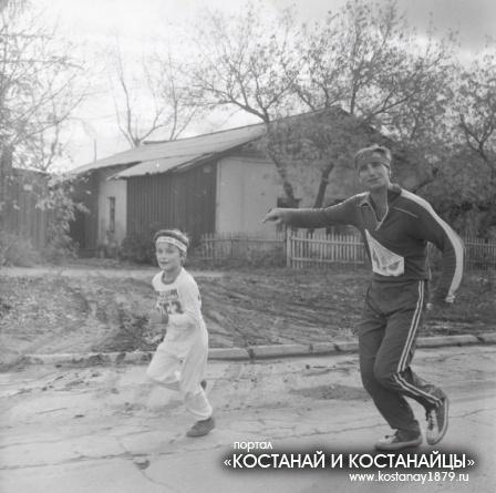 Спортивный пробег. 1990 год