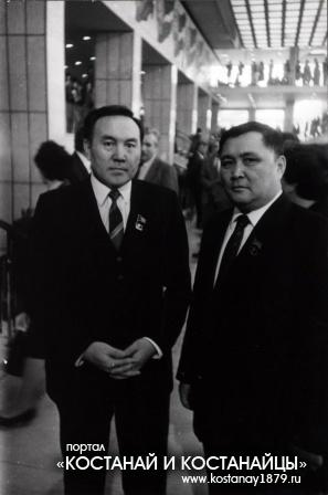 Н.А. Назарбаев и Тюлебеков К.Х.