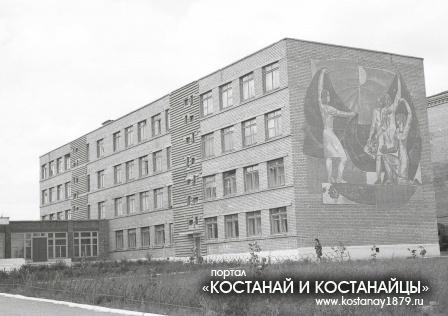 КСК. 1973 год