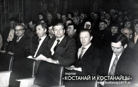 На собрании коллектива треста Казасбестстрой - 1981 год