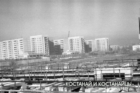1986 год. Вид с комбината железобетонных изделий