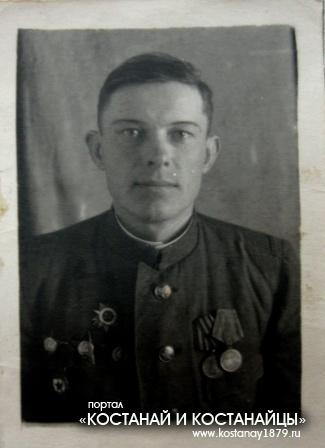 Тарасиков Александр Михайлович