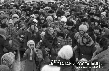 Проводы зимы. 1984 год