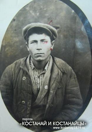 Козуб С.М. бригадир тракторной бригады Джетыгаринской МТС