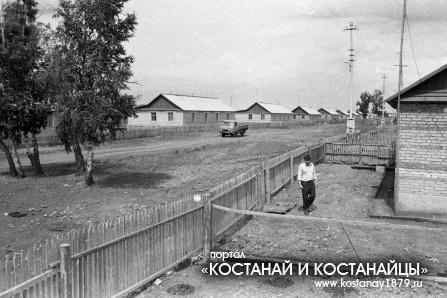 Совхоз имени Щербакова