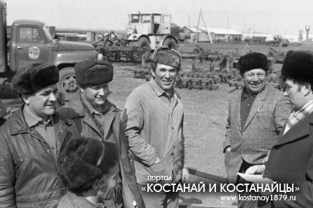 Совхоз имени 50-летия СССР