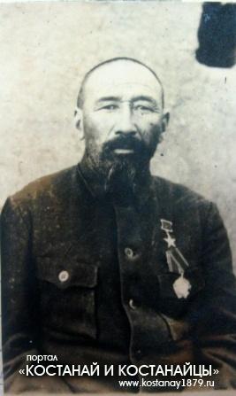 Нургужин Мукуш