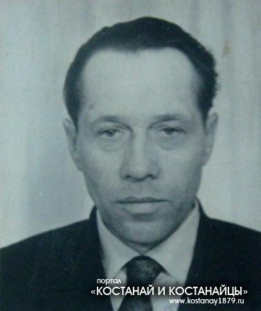 Казакович Виталий Семенович