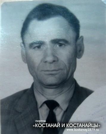 Андрейко Григорий Ефимович