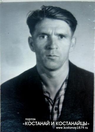 Апорутов Василий Семенович