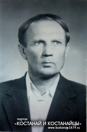 Афиногенов Валентин Сергеевич
