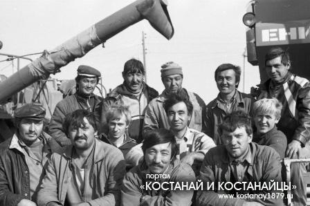 Совхоз Красноармейский