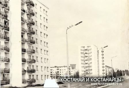 Дома на КСК