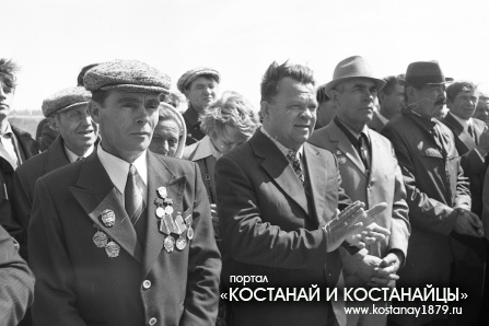 Комсомолец 1979 год