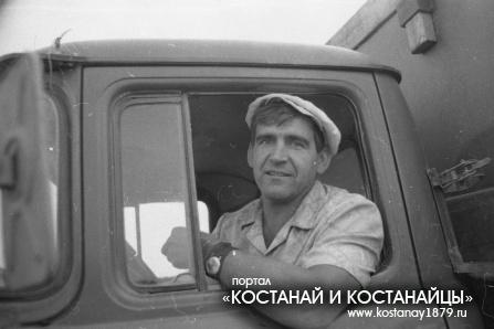 Совхоз Смирновский