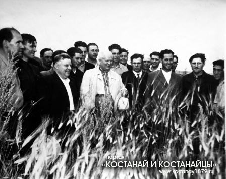 Никита Сергеевич Хрущев на кустанайщине