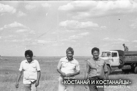 Мендыгаринский район. 1996 год