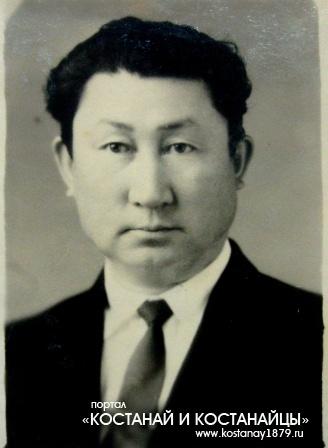 Есекеев Момынгали Есекеевич