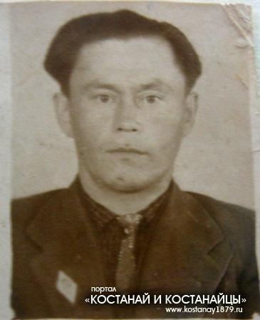Ерментаев Мурзагали Оспанович