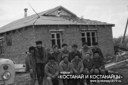 Комсомольский район