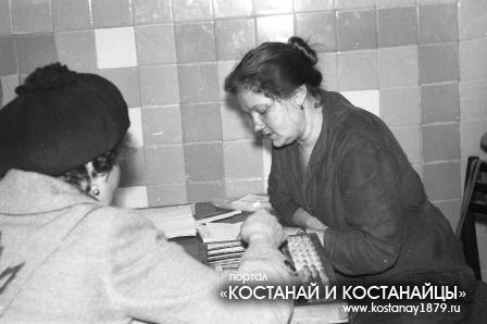 Животноводческий комплекс совхоза-техникума