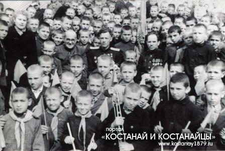 Павлов с детьми