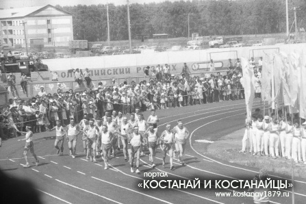 Областная спартакиада сельских спортсменов в Боровском