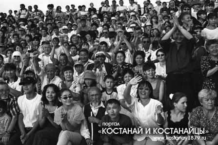 Спартакиада. Аркалык 2001