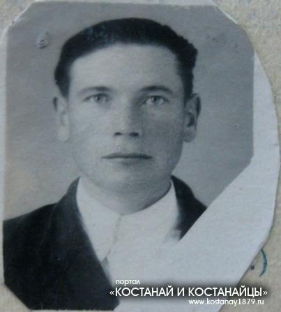 Сериков Сергей Григорьевич