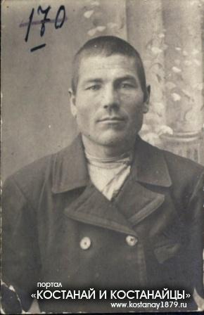 Григотин Семен Алексеевич – красный партизан Жиляевского отряда