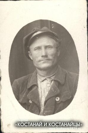 Горшков Иван Павлович
