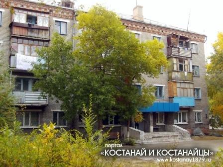 Улица Кочубея, 3