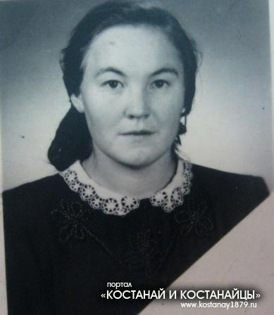 Минибаева Рамзия Галимовна