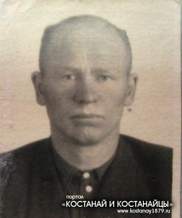 Медведев Семен Иванович