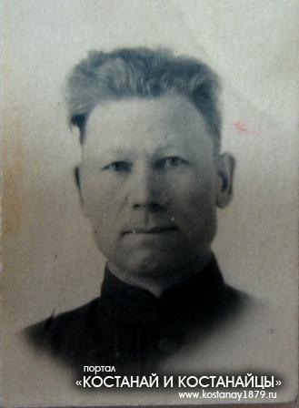 Левкин Василий Иванович