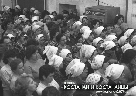 10 марта 1985 года. Траурный митинг