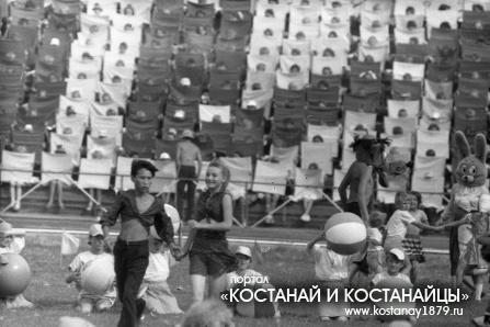 Целина 1990