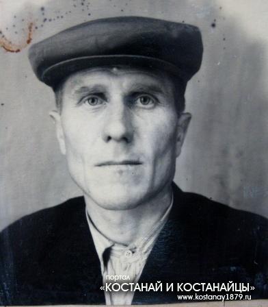 Матьков Николай Евстигнеевич