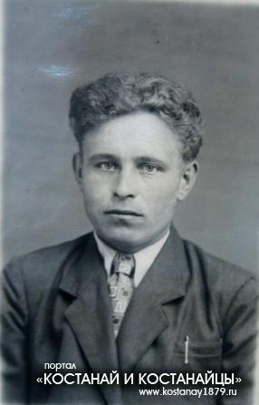 Осяйкин Алексей Иванович