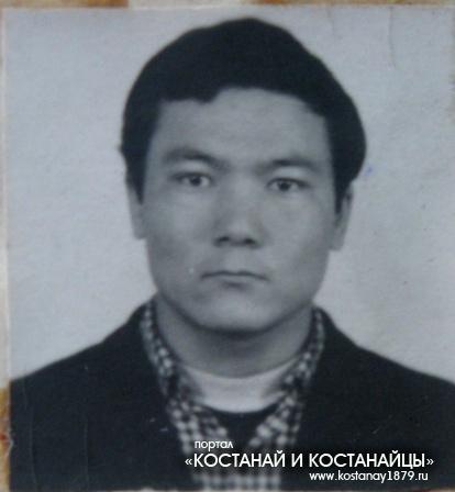 Оспанов Абдукарим Зулпикарович