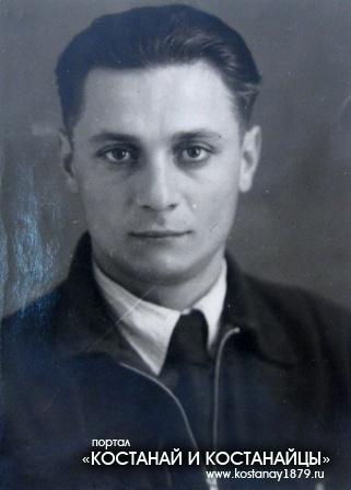 Бильчич Анатолий Васильевич