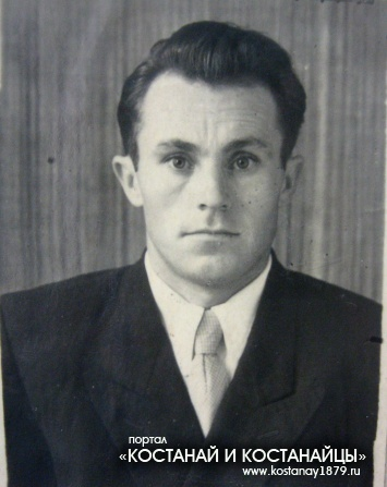Бурда Василий Ввасильевич