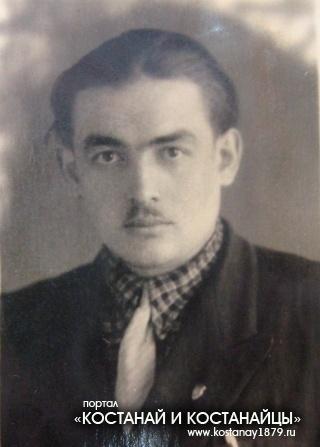Надежин Владимир Григорьевич