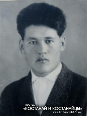 Нурпеисов Затай Шайсултанович